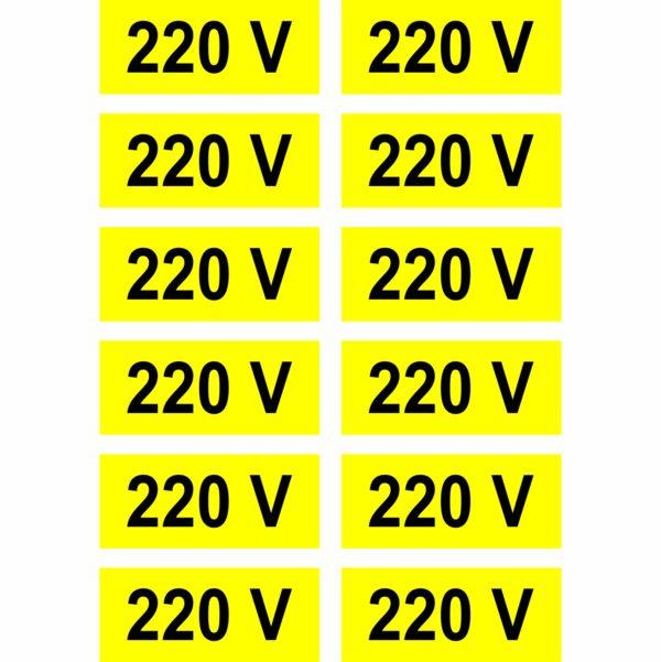 etichete 220 v